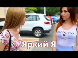 Дискотека Авария &  Филипп Киркоров - Яркий Я (NEW 2016)
