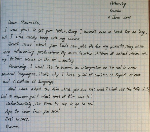 English essay friendly letter