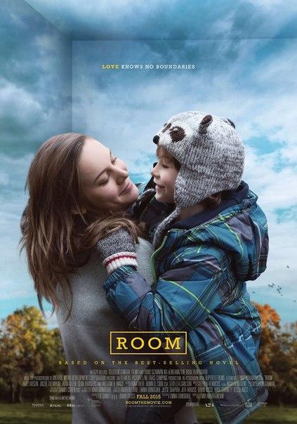 Комната (2015)
