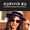 KupiVip.ru