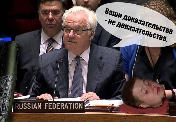Новые доказательства обстрелов Украины с территории РФ в августе 2014 года - Цензор.НЕТ 3785