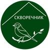 """Экоцентр """"Скворечник"""" ГПБУ """"Мосприрода"""""""