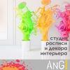 AnG Studio