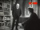 х-ф Апассионата 1963 г.