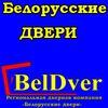 Белорусские двери, двери в Брянске, двери в Орле