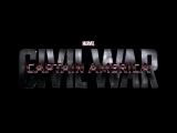 Финальный трейлер фильма Первый мститель: Противостояние