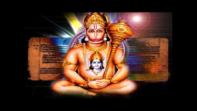 Powerful Mantra to be relieved from Troubles | Hanuman Mantras