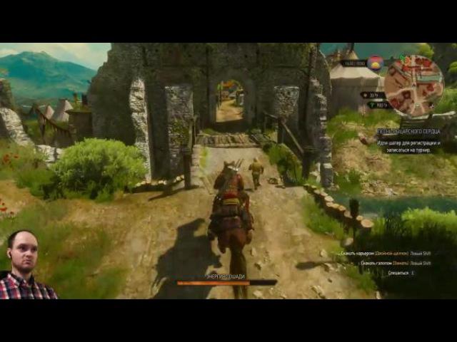 The Witcher 3 Blood and Wine ТАЙНА ВИВИЕННЫ |8| Ведьмак 3 Прохождение