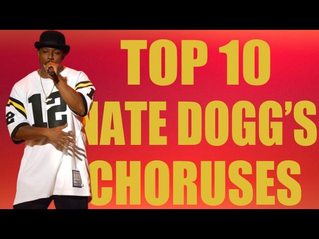 ТОП 10 ПРИПЕВОВ NATE DOGG