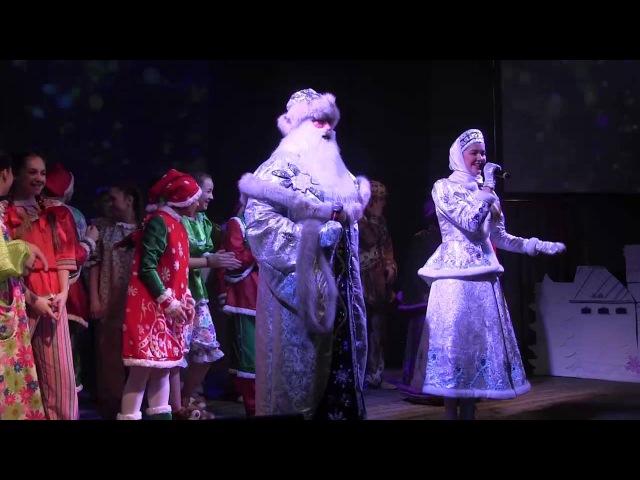 Новогоднее представление в ДЦЭР. 27 декабря.