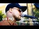Sarat Kiso - ДЕНЬ НІЧ
