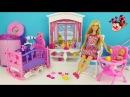 Детская комната. Мультик Кукла Барби и пупсик Игровой набор Игрушки для девоче ...