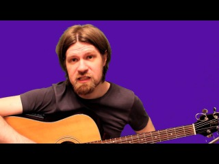 Как подбирать песни на слух на гитаре 4 шага подбора аккордов