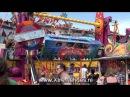 Top Spin Scheele Offride, Mönchengladbach Germany