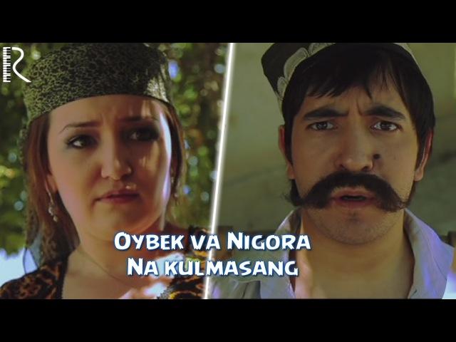 Oybek Nigora - Na kulmasang - Узбекистан
