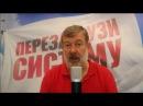 ПЛОХИЕ НОВОСТИ в 21 00 19 08 2016 Гротеск и Патичок в России