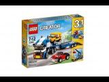 Конструктор LEGO Creator - Автотранспортёр (31033)