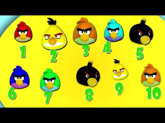 Считаем Птичек - песенка для маленьких любителей Angry Birds