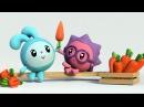 Длинное и короткое - МАЛЫШАРИКИ Умные песенки - обучающие и развивающие мультики для детей