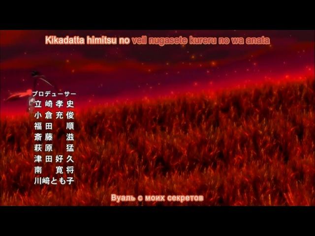 Dakara Boku wa H ga Dekinai - 12 серия. (русские субтитры)