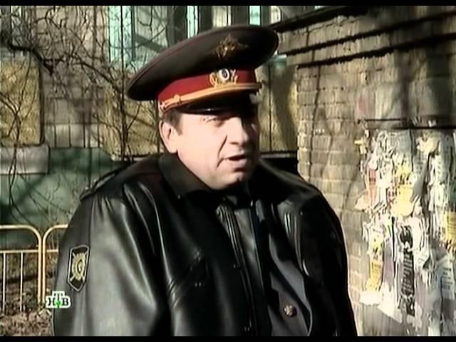 Возвращение Мухтара - 2; 7 сезон, 6 серия