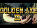 Golden Axe 3 - Ride the Whirlwind METAL COVER