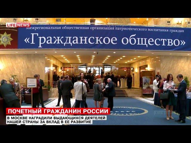 В Москве наградили основателя и руководителя жилищного кооператива Бест вэй Романа Василенко