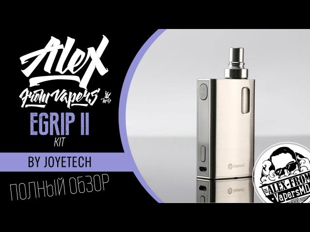 EGrip II kit | by Joyetech | полный обзор