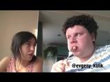 Вайн от Кулика: Когда я ем я глух