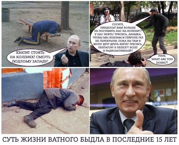 Оккупационные власти Симферополя решили переименовать улицу Турецкую в честь пилота сбитого российского Су-24 - Цензор.НЕТ 5298