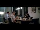 Всё путём (2009) - Трейлер