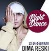 BREAKING INTENSIVE | DIMA RESKI aka REACTIVE 98