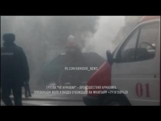 Украли колеса и подожгли авто (Армавир) Ленина - Чичерина 02.12.2015