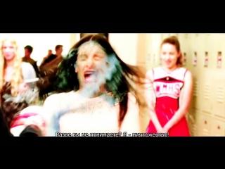 Вот, что вы пропустили в Glee (рус.суб.)