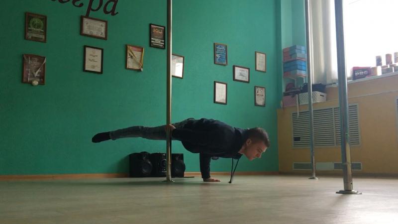 Сидоров Максим pole dance