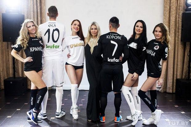 ФК Крумкачы PATRICK