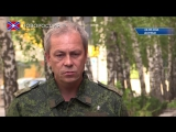 Экстренное заявление Эдуарда Басурина 24 августа 2016 года