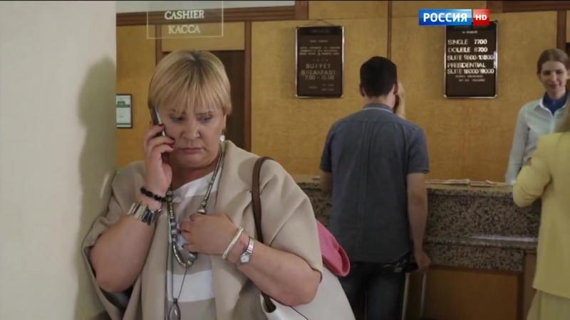 Пятый этаж без лифта 2015 Мелодрама сериал HD720