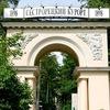 """Санаторий """"Сестрорецкий курорт"""""""