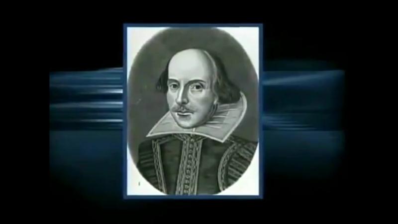 8 А Шекспір