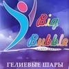 Гелиевые шары в Астане/ BIG BUBBLE Манаса3/1