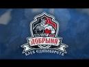 Видео реклама клуба единоборств Добрыня г Белово