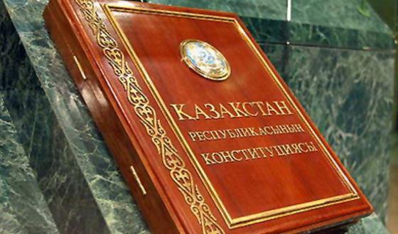 30 Тамыз - Конституция күні (Заңды білу заман)