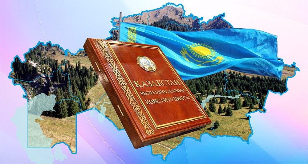 Қазақша Ашық сабақ: 30 Тамыз - Конституция күні (Заңды білу заман талабы)
