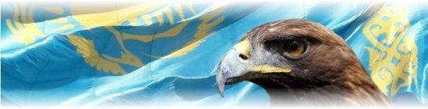 Шығарма: Конституция – тәуелсіздігіміздің айғағы