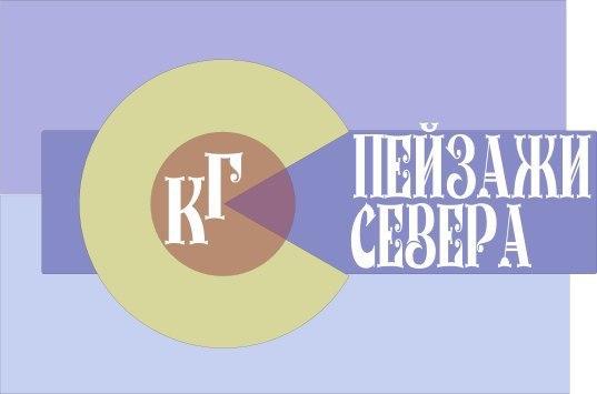 """сыктывкарская городская картинная галерея """"Пейзажи Севера"""""""