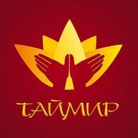 Картинки по запросу http://taimir.su/