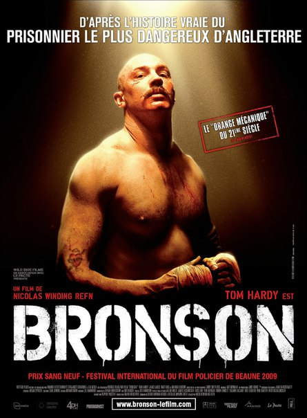 Бронсон, Bronson