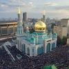 Московские мусульмане - объявления для мусульман