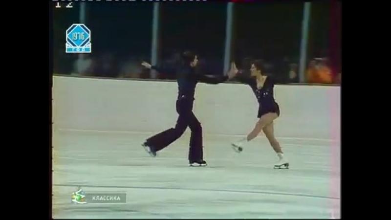 Людмила Пахомова и Александр Горшков.